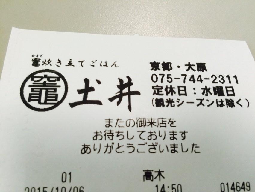 塩辛い天ぷら~(*^。^*)