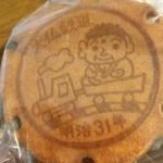 大仏鉄道遺構めぐり in 奈良