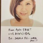 絢香10周年メモリアルライブ