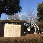 2015.1.21 大仏鉄道遺構_1044