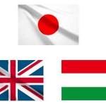 トリリンガル(trilingual)とマルチリンガル(multilingual)