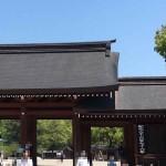 橿原神宮(かしはらじんぐう)で日本の紀元を学ぶ!
