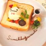 すみっコぐらしのキャラカフェ「喫茶すみっコ」大阪期間限定 行ってきました!!